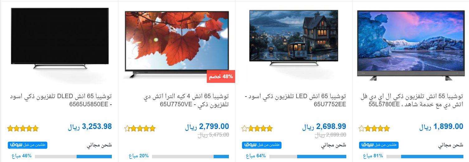 souq.com تليفزيونات توشيبا